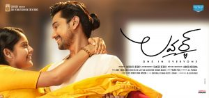 Dil Raju's 'Lover' film first look