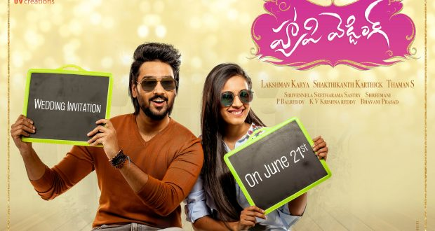 "UV Creations On June 21, the pocket of the film ""Happy Wedding"" Invitation"