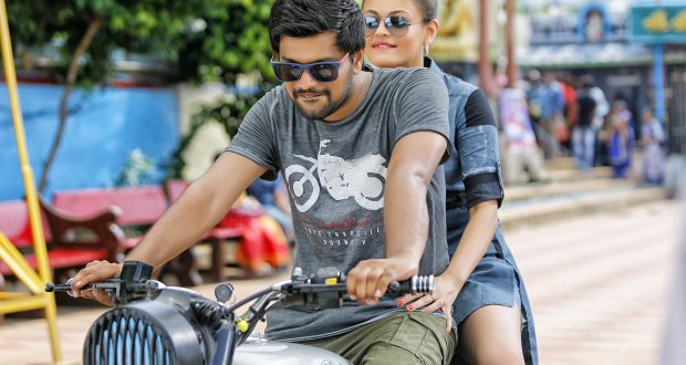Ayushmanbhava Movie Stills
