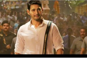 The inspiring journey of Mahesh Babu from being a star's son to super star