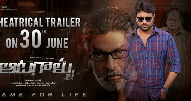 Aatagallu Theatrical Trailer Announcement Poster