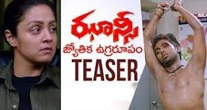 Jyothika Jhansi (Naachiyaar) Movie Teaser