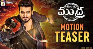 Mudra Movie MOTION TEASER