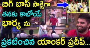 Anchor Pradeep Pelli Choopulu