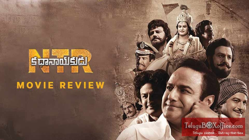 ntr-kathanayakudu-telugu-movie-review